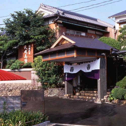 料亭旅館 人丸花壇◆楽天トラベル