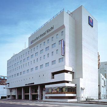 コンフォート ホテル 高知駅前◆楽天トラベル