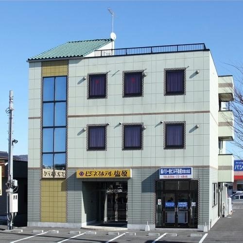 ビジネスホテル 塩原◆楽天トラベル