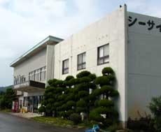 青海島 シーサイド ホテル◆楽天トラベル