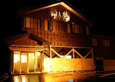 天然鴻の鶴温泉 湯元館 吉鶴