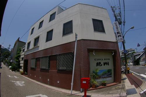 新宮 ビジネスホテル 紀州◆楽天トラベル