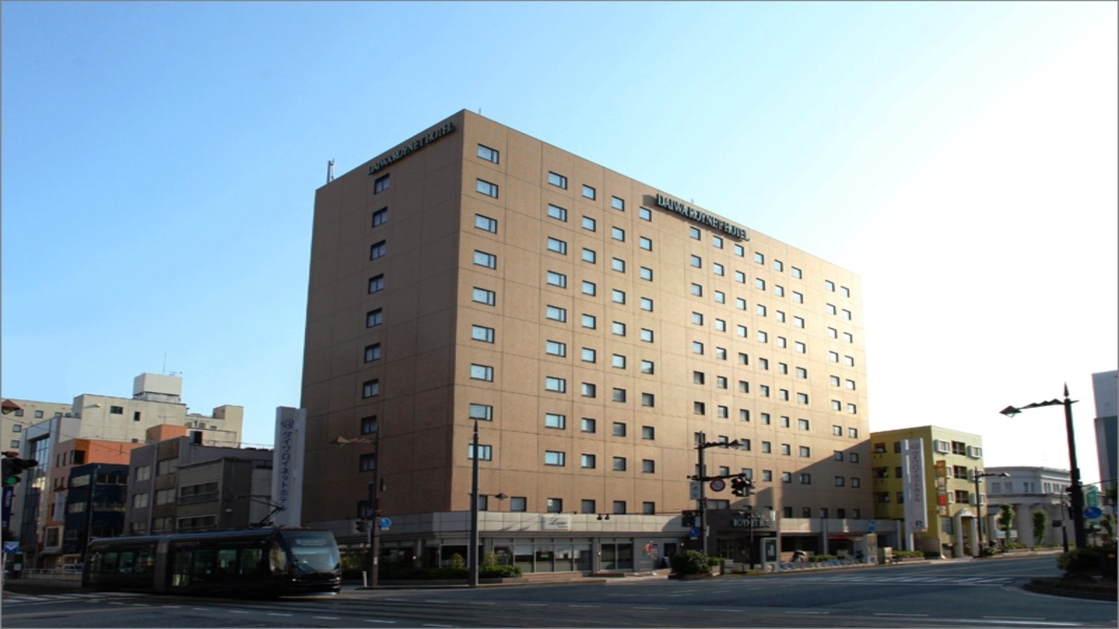 ダイワ ロイネット ホテル 富山◆楽天トラベル