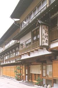 松村屋 旅館◆楽天トラベル