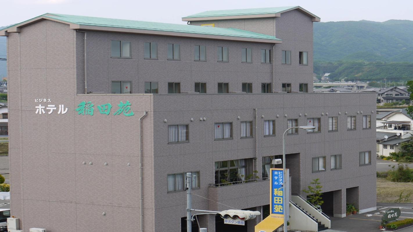 ビジネスホテル稲田苑◆楽天トラベル