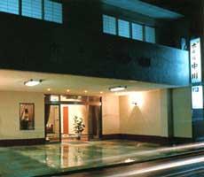 ホテル中川◆楽天トラベル