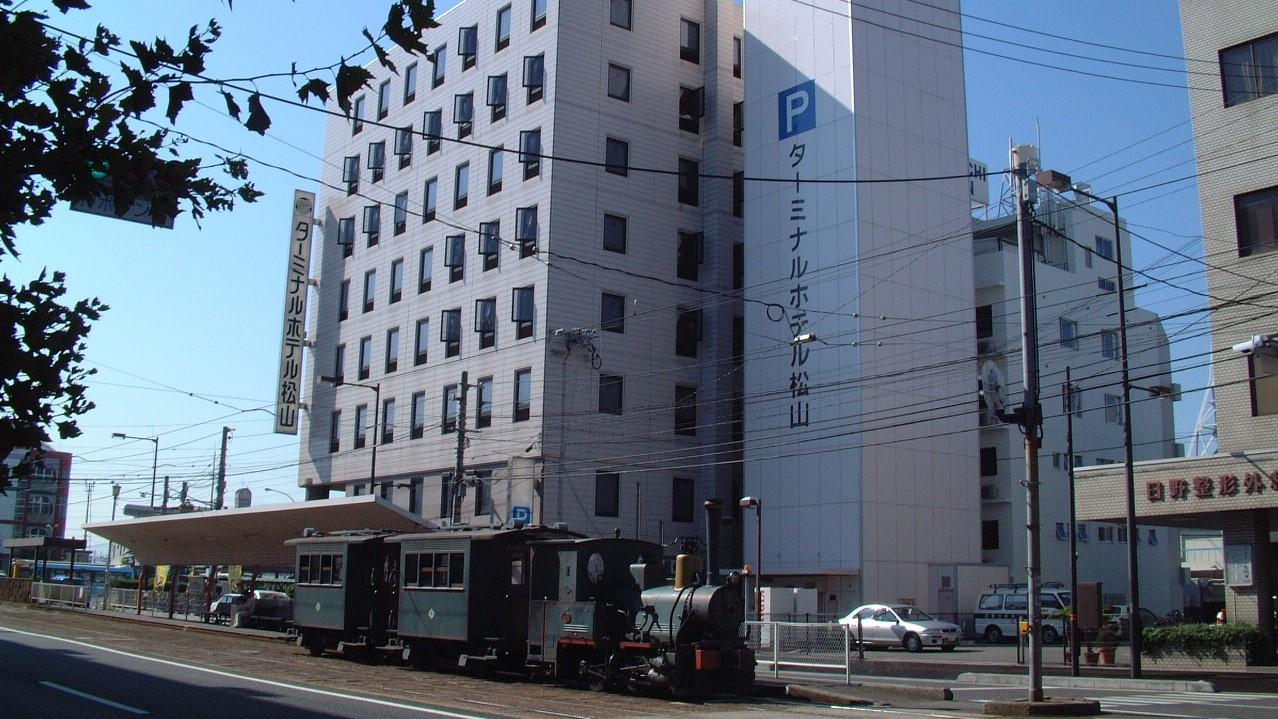 ターミナルホテル松山◆楽天トラベル