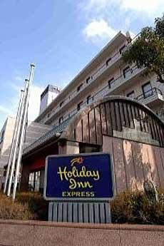 1af1c8f26b ホリデイ・イン エクスプレス新神戸新神戸駅近く閑静な住宅街にあり静かでくつろげるゆったりしたホテルです。