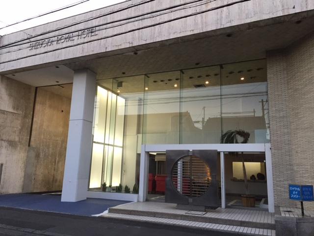 ロイヤル メイフラワー 静岡◆楽天トラベル