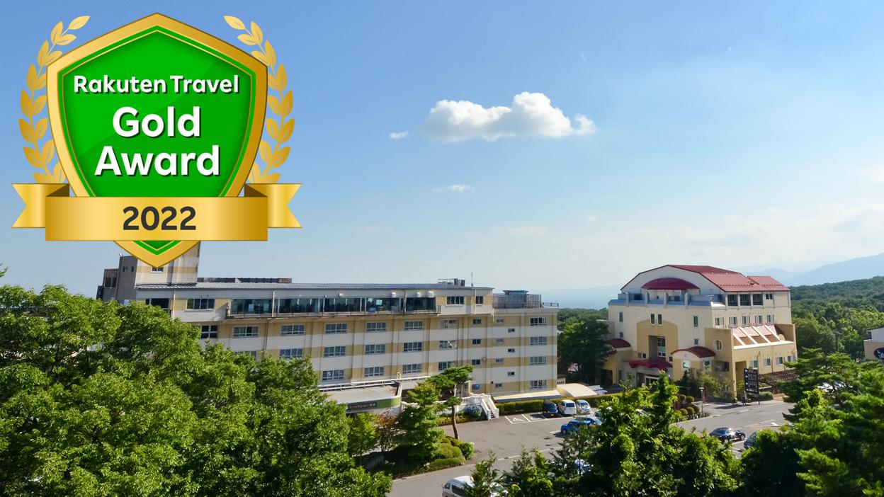 ホテル サンバレー那須◆楽天トラベル