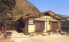 飯坂温泉 かじか荘