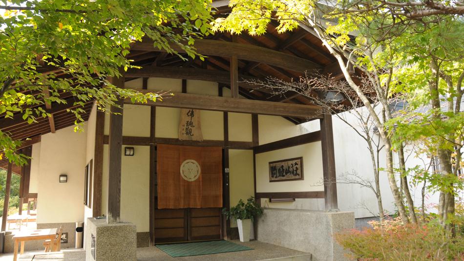 駒ノ旺山荘◆楽天トラベル