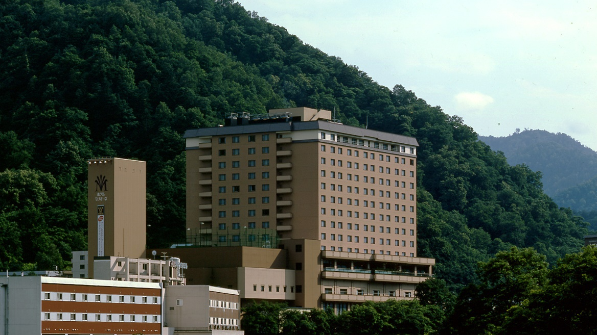 定山渓 万世閣 ホテル ミリオーネ◆楽天トラベル