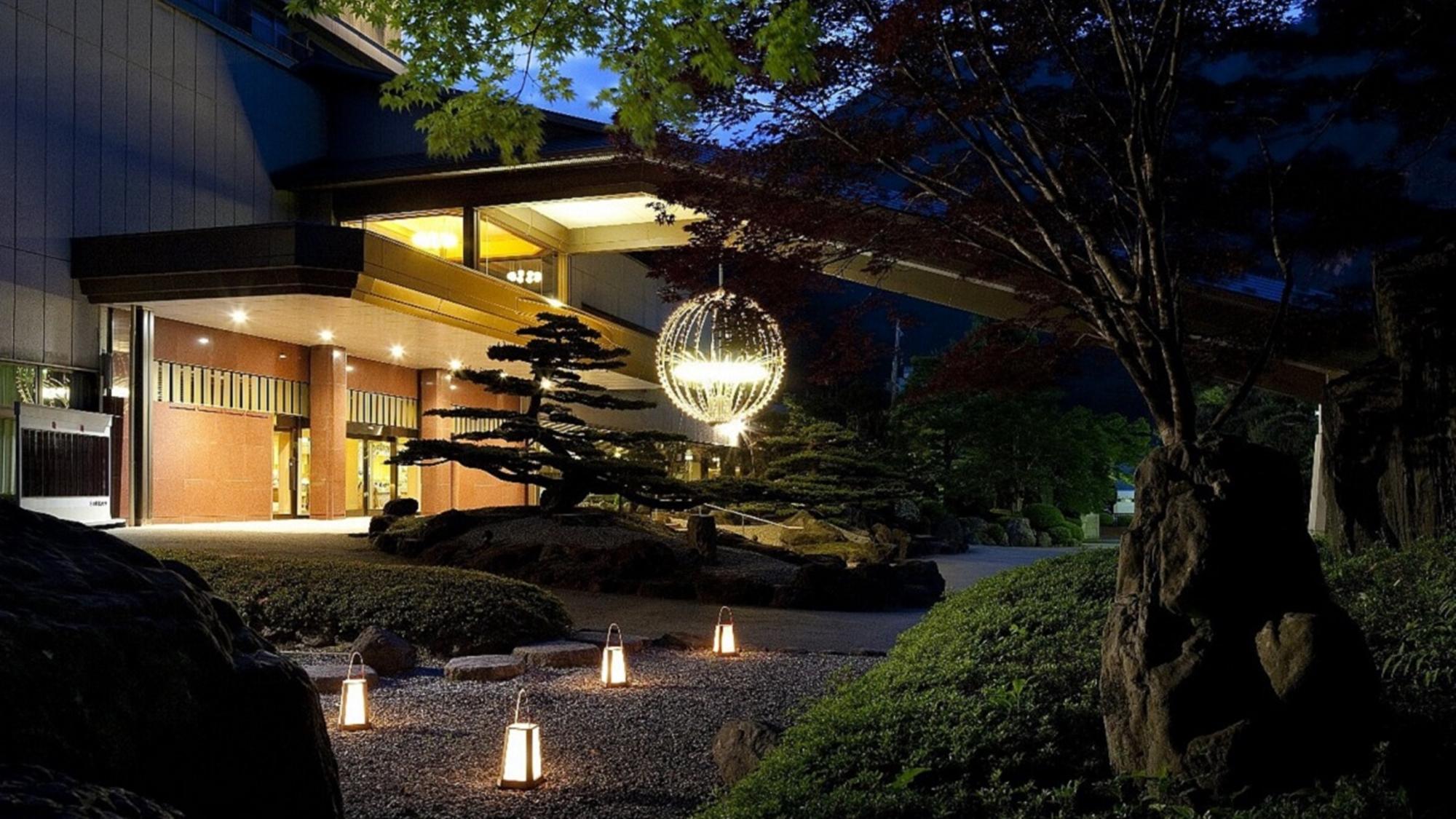 丸峰 観光ホテル◆楽天トラベル