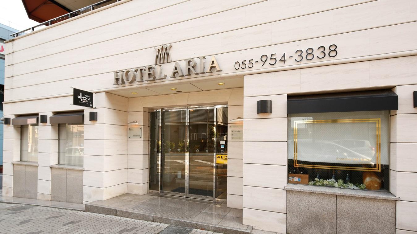 HOTEL ARIA 沼津◆楽天トラベル