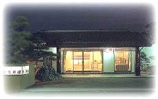 旅館 三橋屋◆楽天トラベル