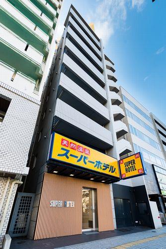 スーパーホテル 大阪・天王寺◆楽天トラベル