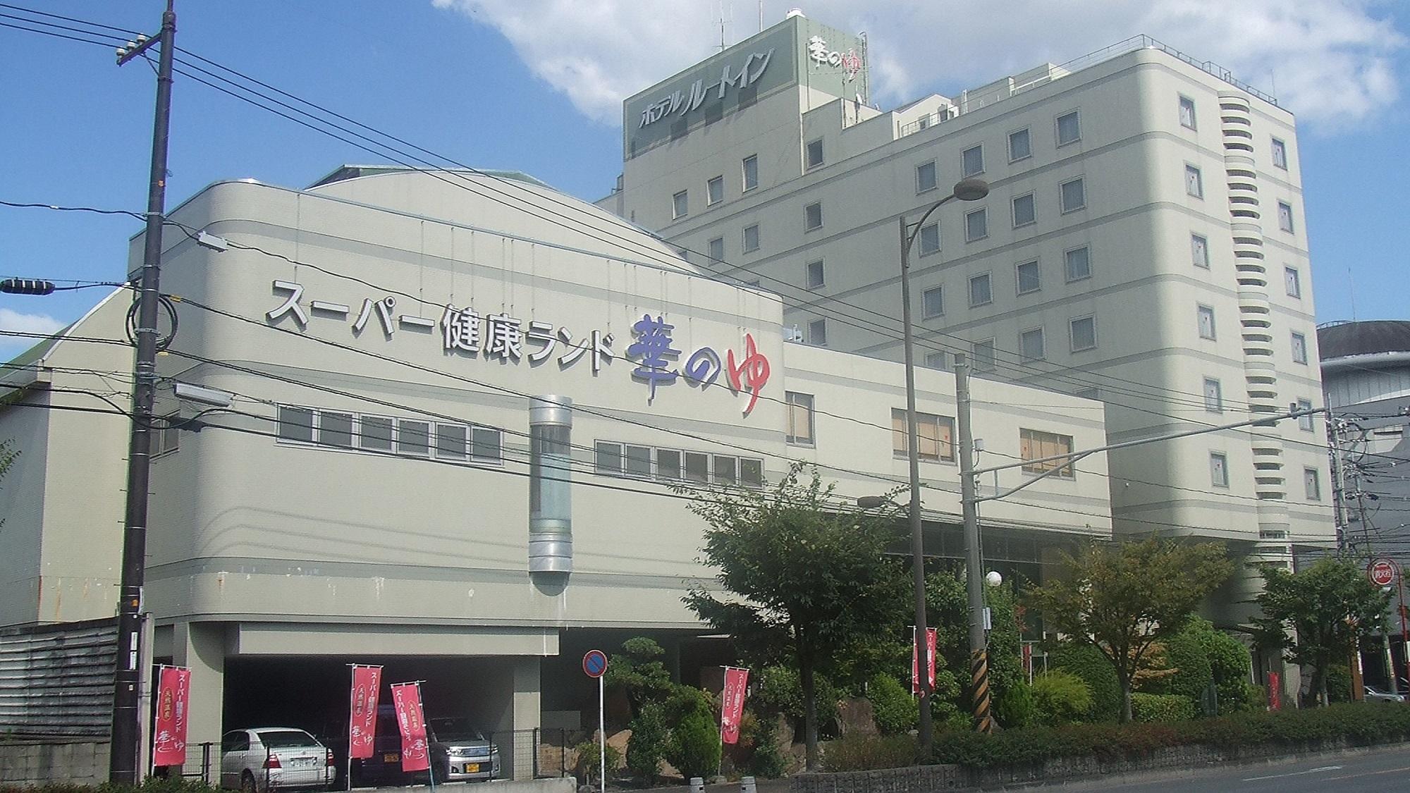 ホテル グランティア福山 SPA RESORT◆楽天トラベル