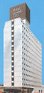 ホテルグランドシティ(日通旅行提供)