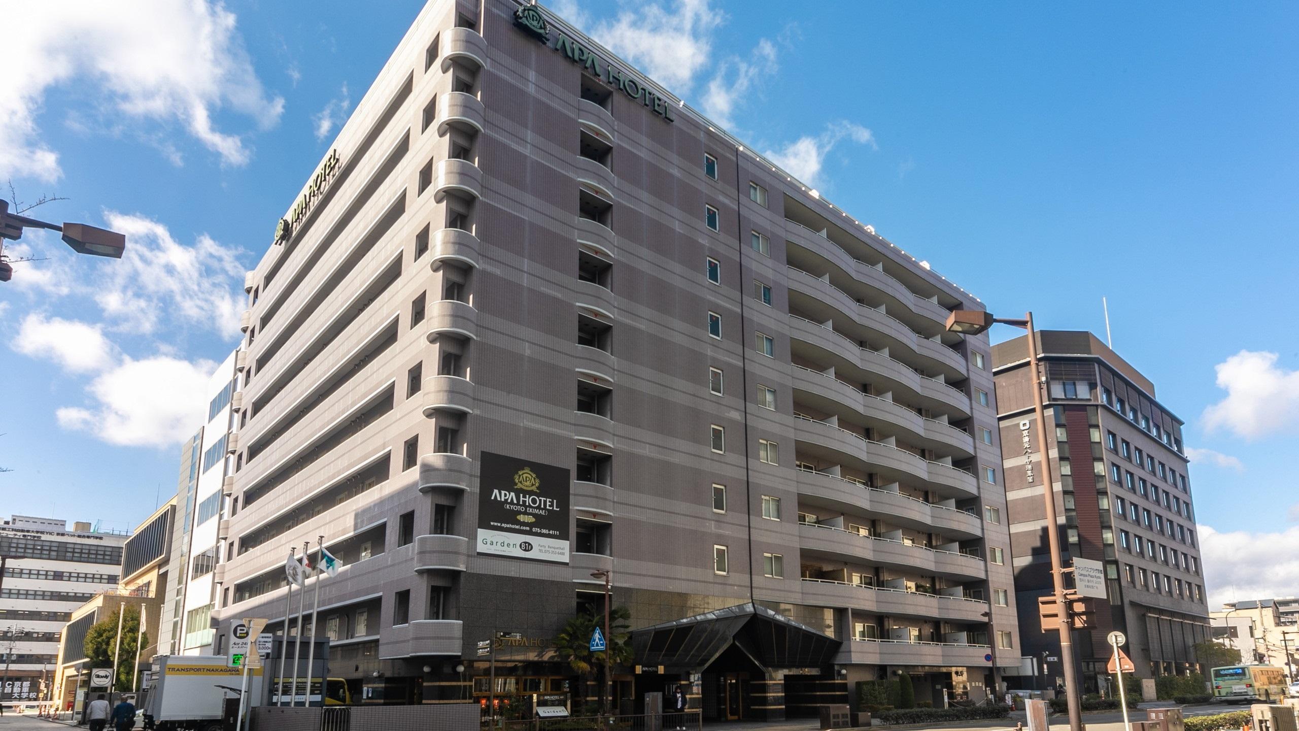 アパホテル 京都駅前◆楽天トラベル