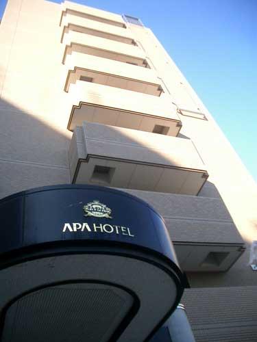 アパホテル 小松◆楽天トラベル