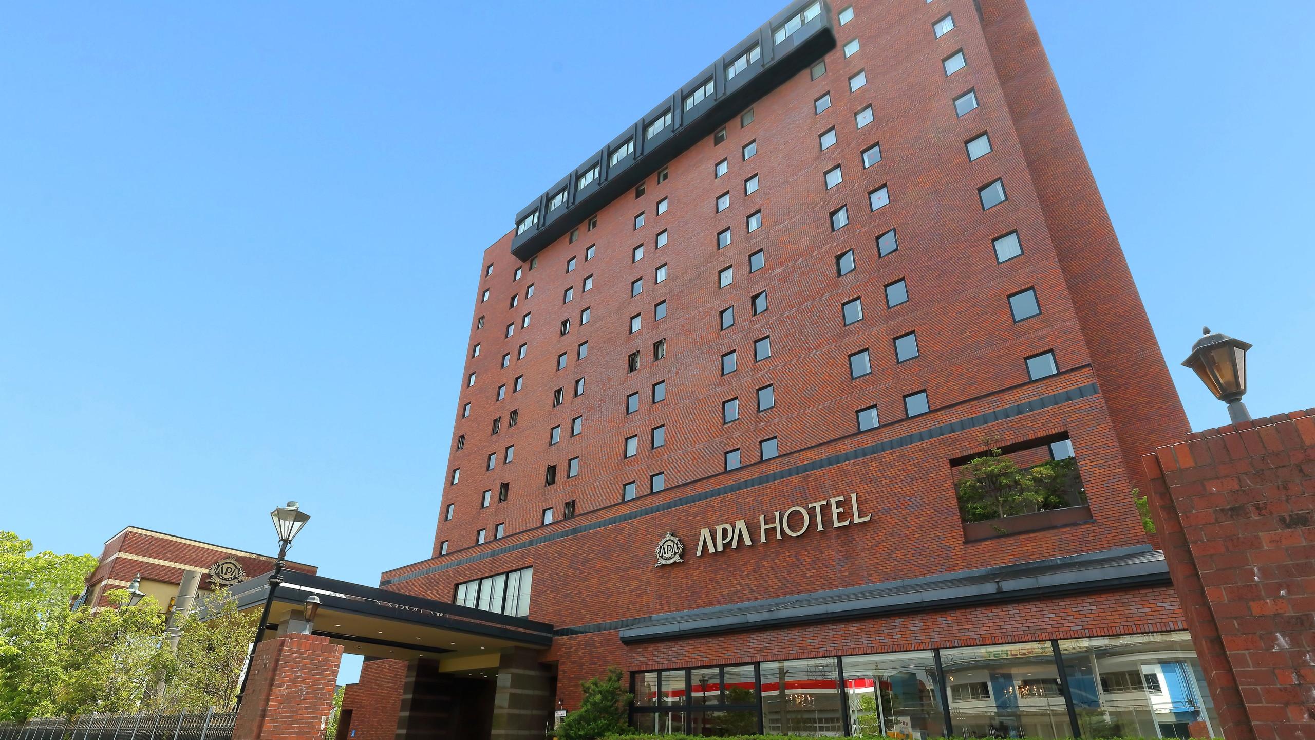 アパホテル 富山◆楽天トラベル