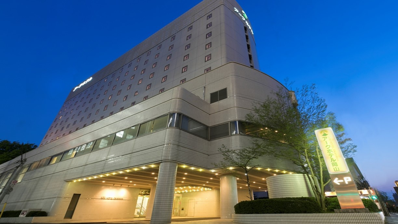 アークホテル岡山◆楽天トラベル