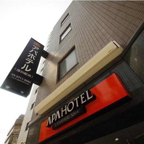 アーヴェストホテル
