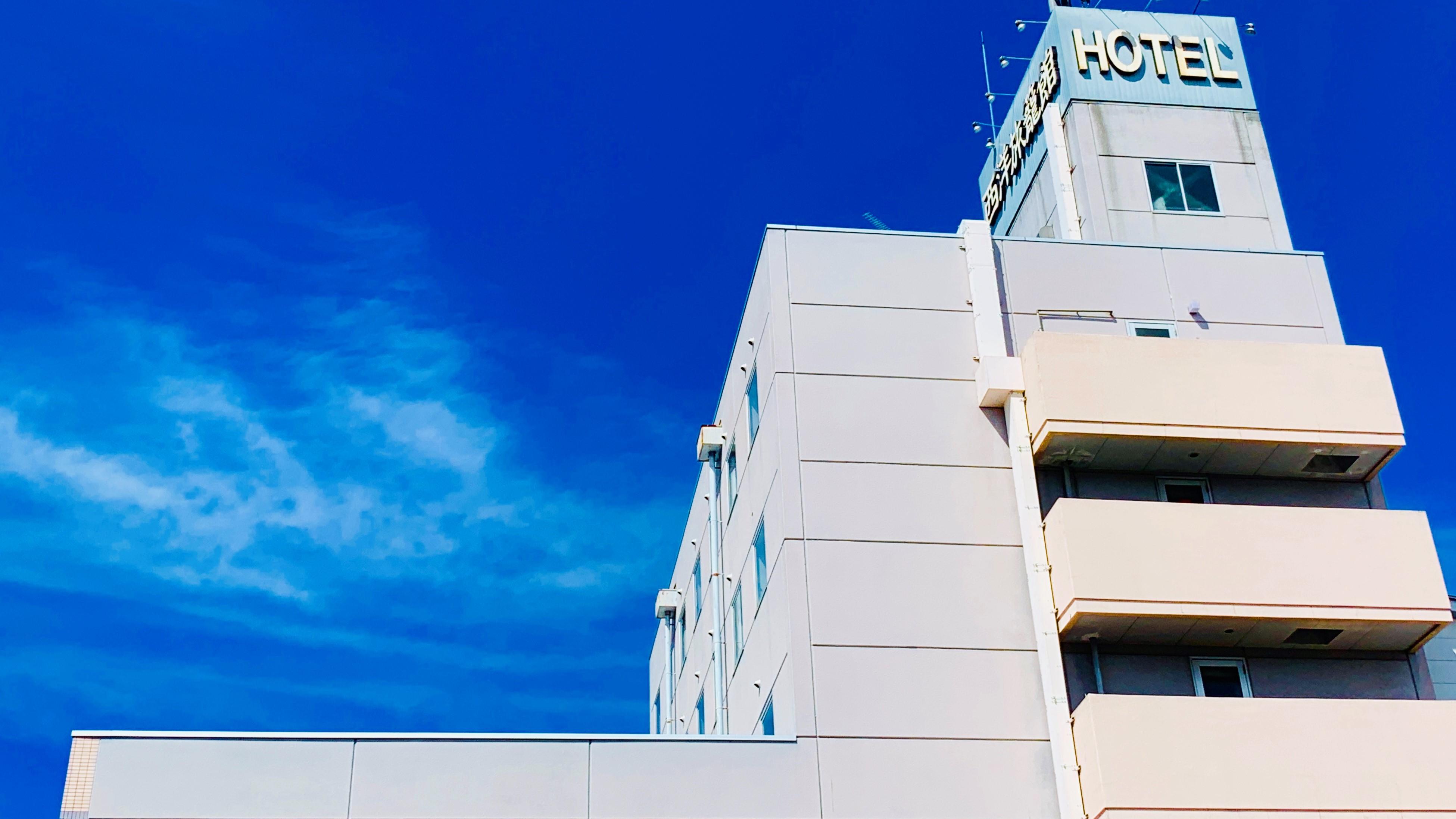 上田 西洋 旅籠館◆楽天トラベル