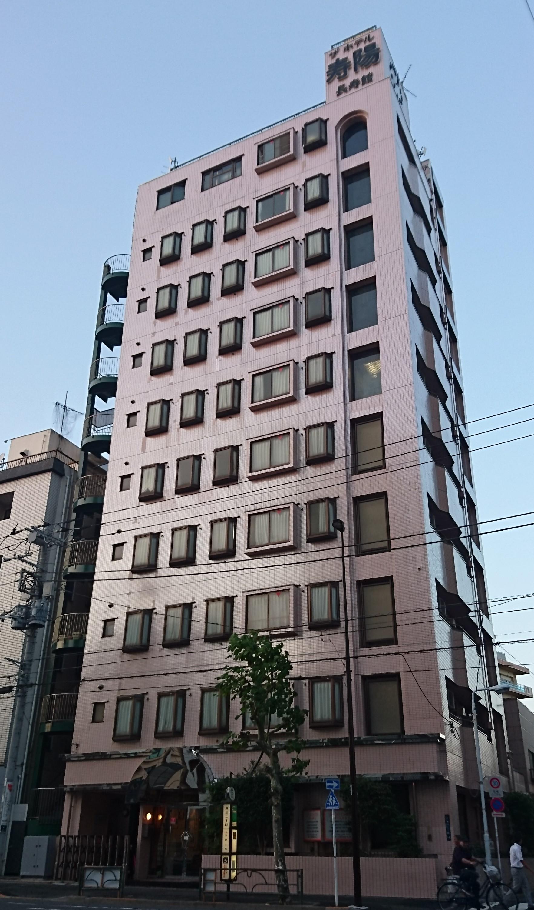 ホテル 寿陽◆楽天トラベル
