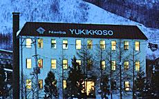 プチホテル 雪ッ子荘◆楽天トラベル