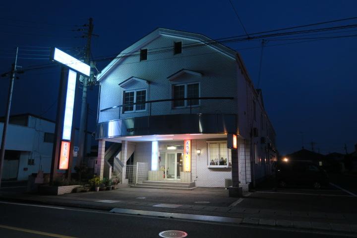 ビジネスホテル 山西◆楽天トラベル