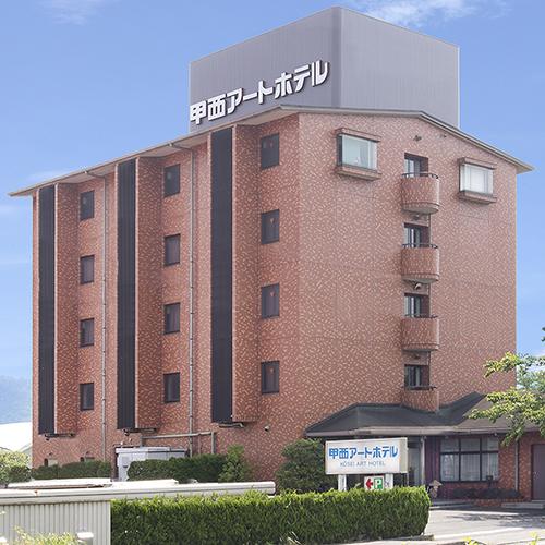 甲西 アート ホテル◆楽天トラベル