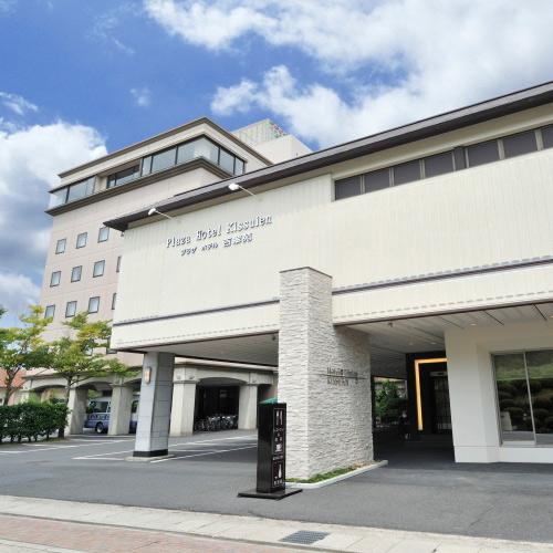 プラザホテル吉翠苑◆楽天トラベル