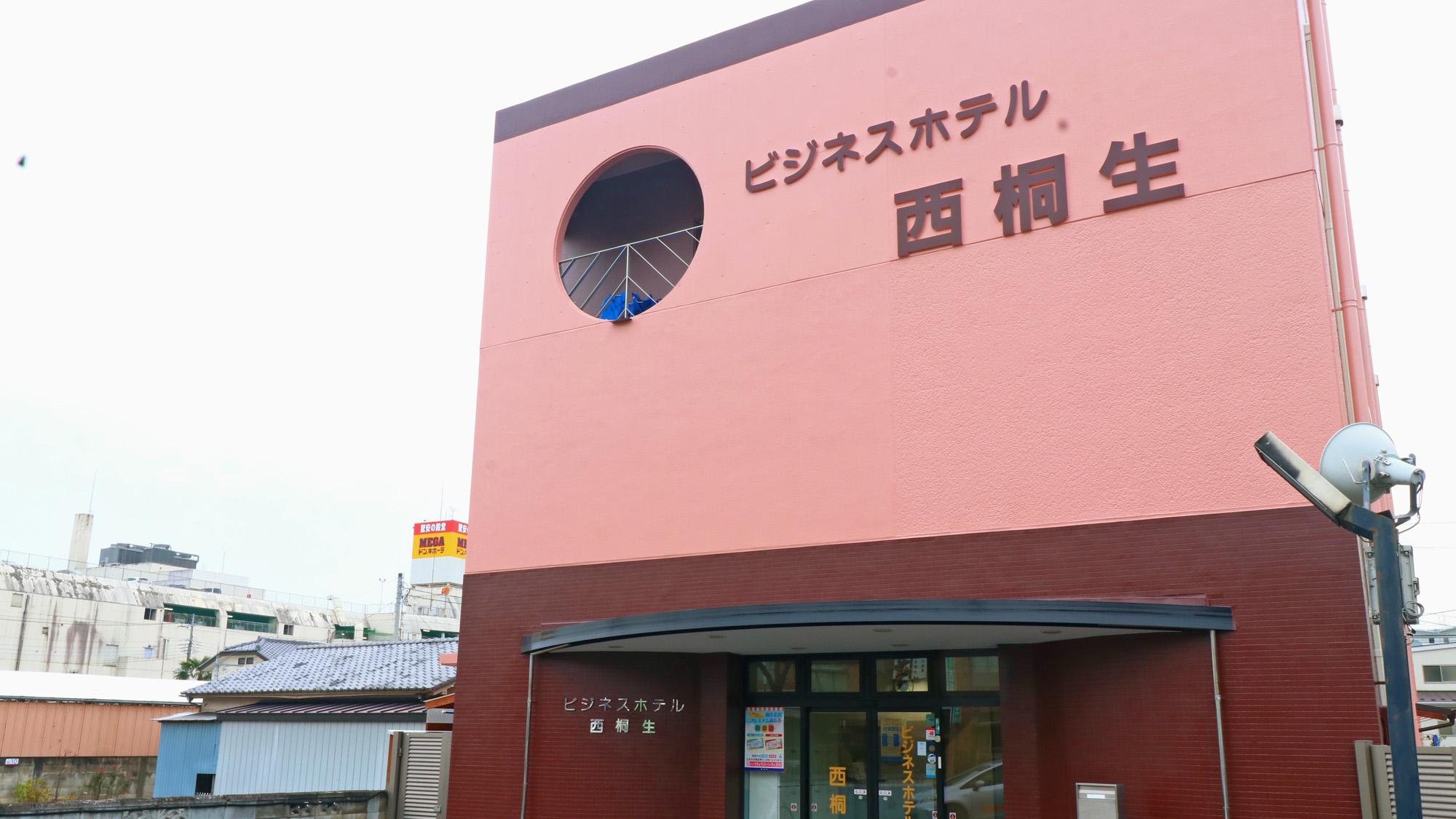 ビジネスホテル 西桐生◆楽天トラベル