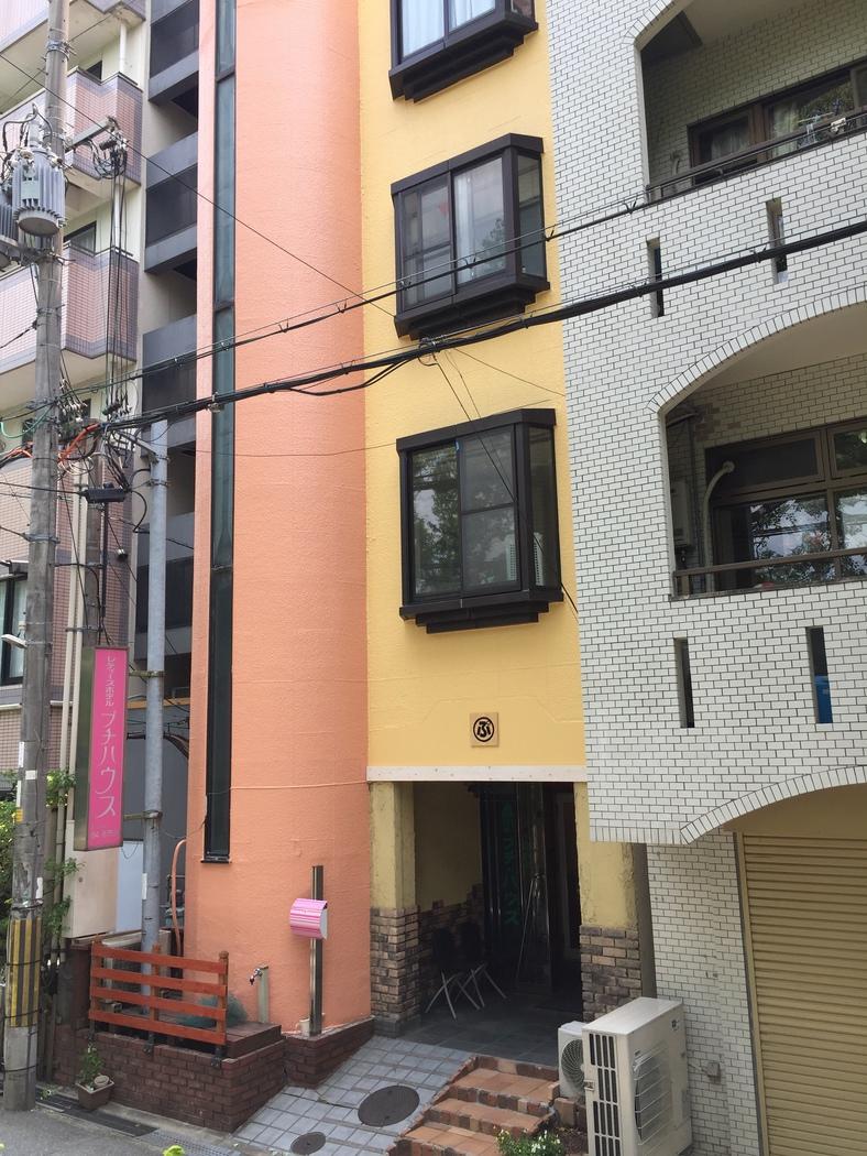 レディースホテル プチハウス◆楽天トラベル