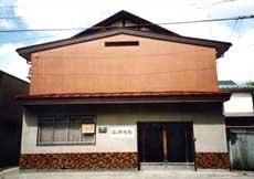 角館町 石川旅館