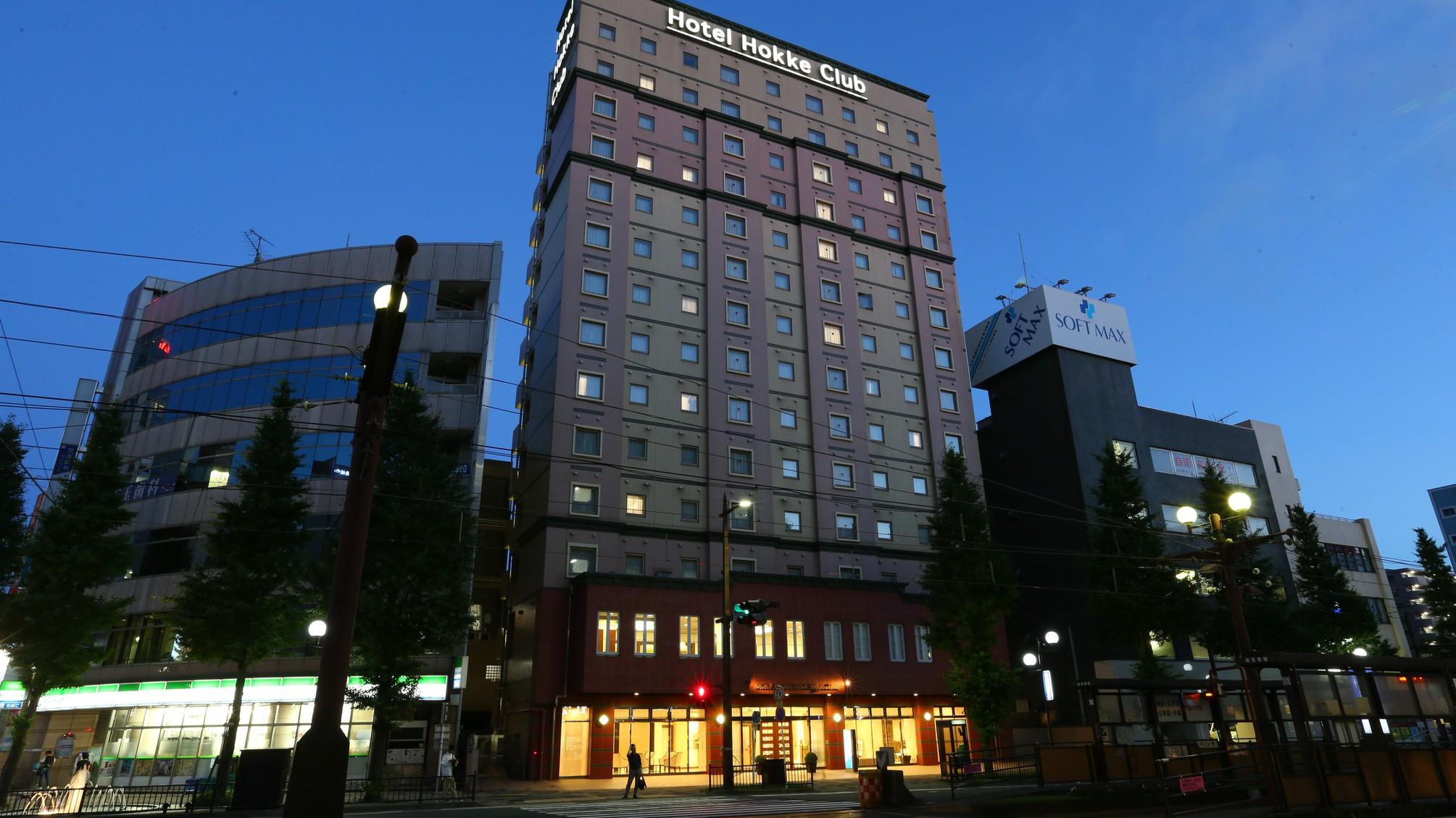 ホテル法華クラブ 鹿児島◆楽天トラベル