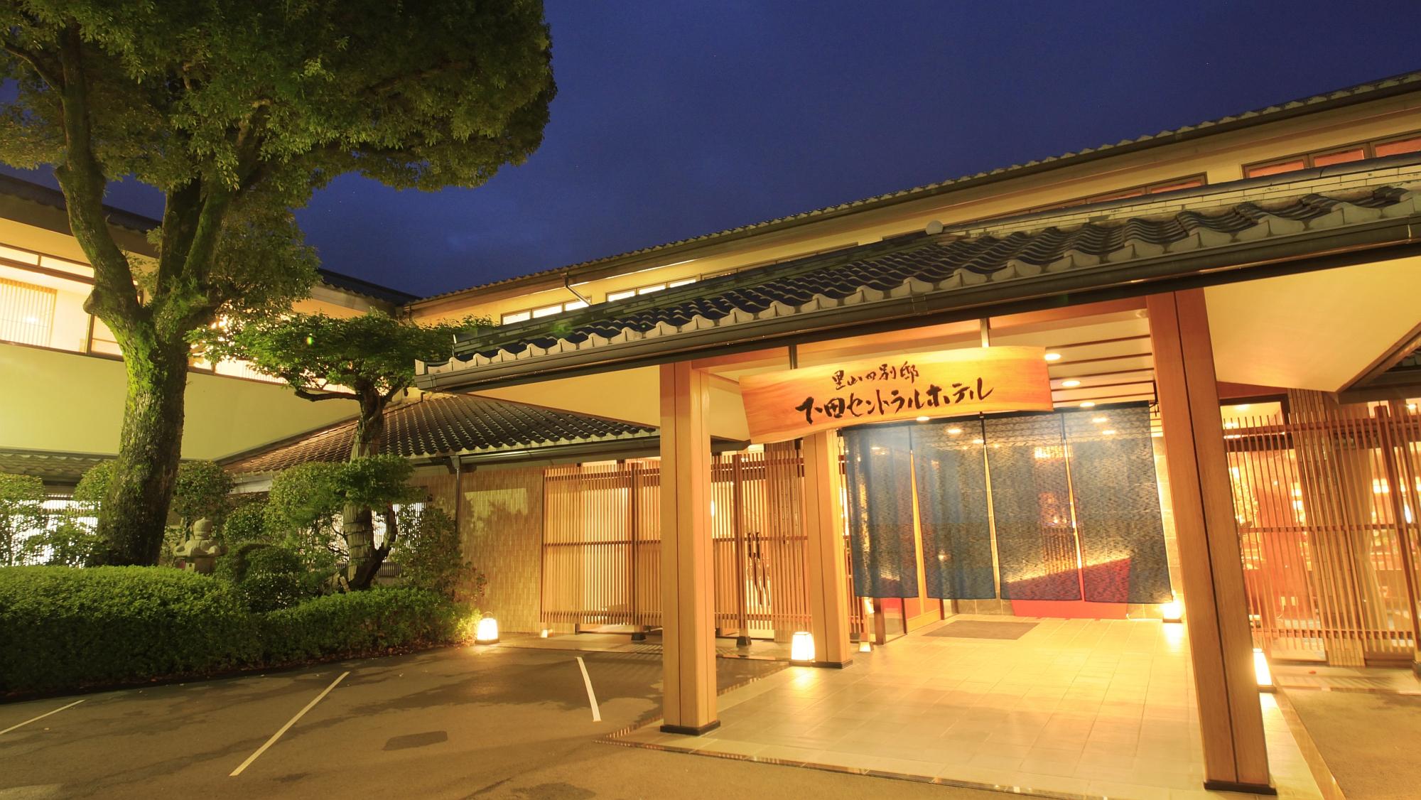 下田 セントラル ホテル◆楽天トラベル