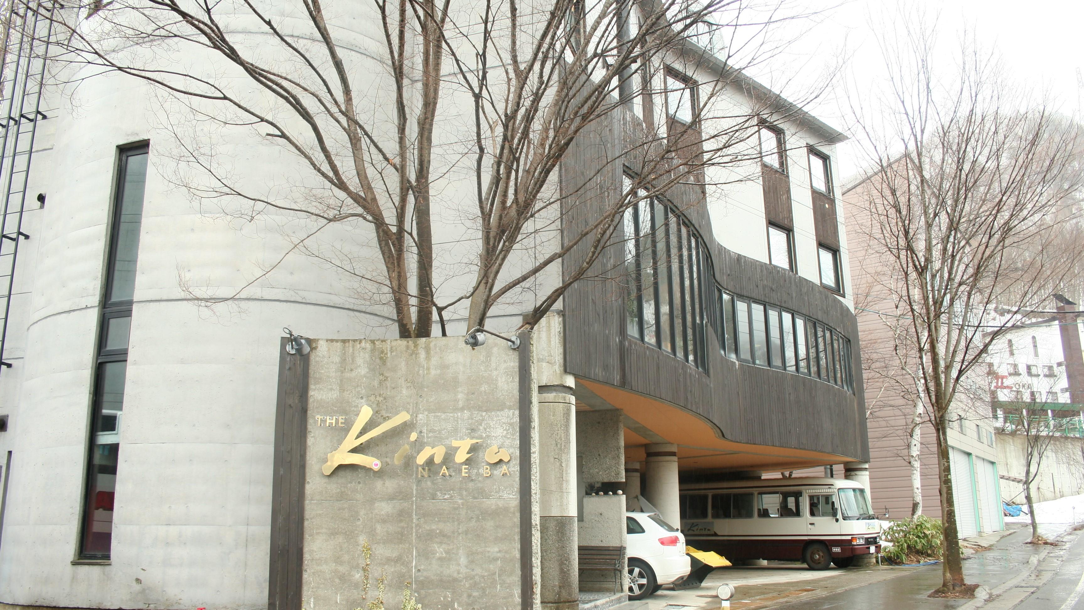 The Kinta◆楽天トラベル