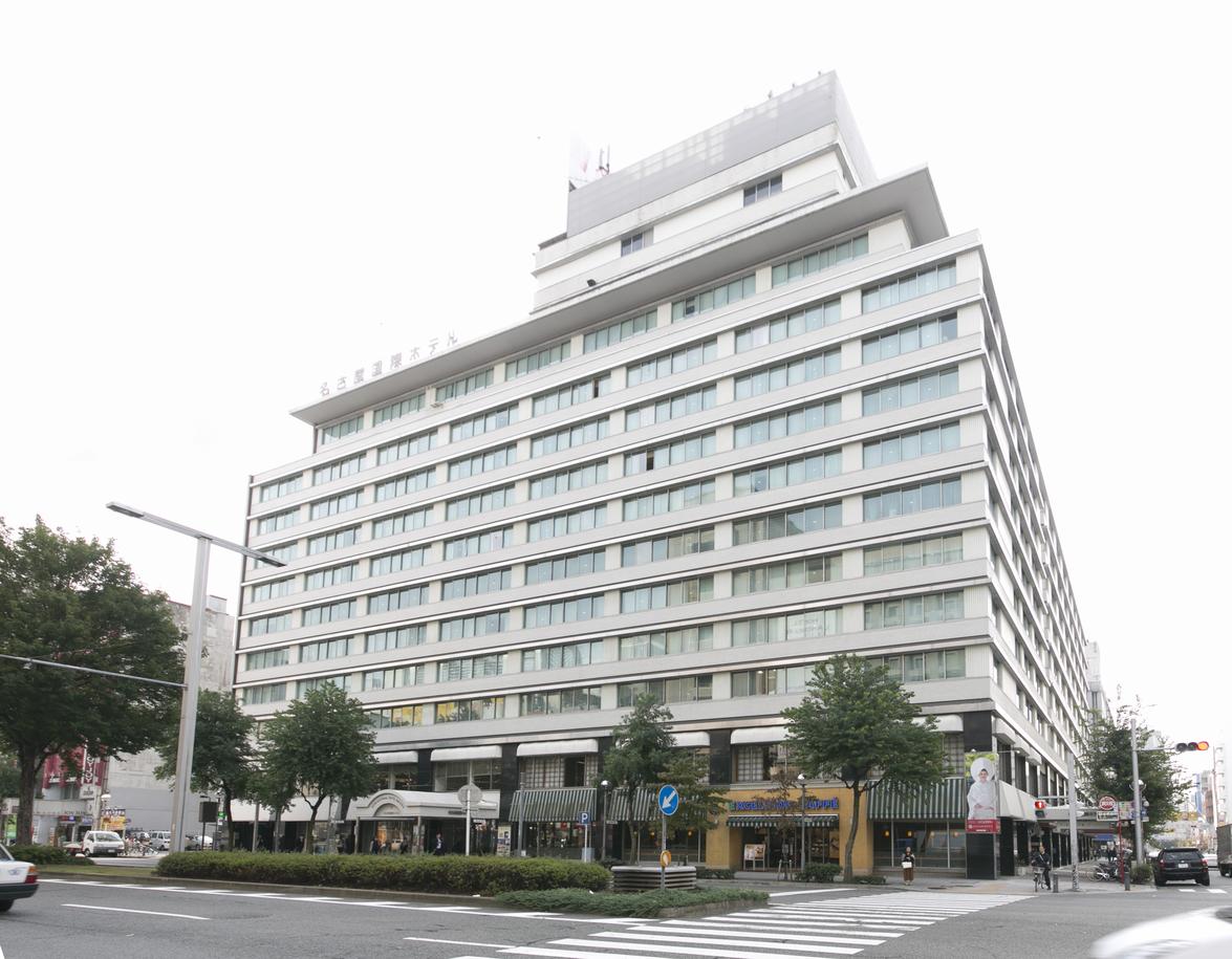 名古屋 国際ホテル◆楽天トラベル