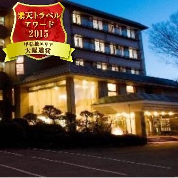 ホテル 花京◆楽天トラベル