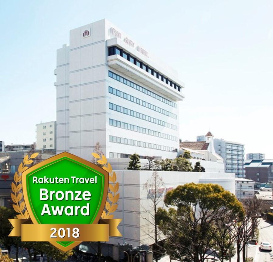 伊丹 シティ ホテル◆楽天トラベル