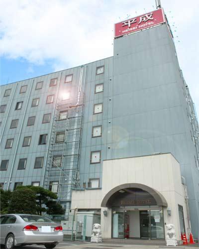 平成ホテル◆楽天トラベル