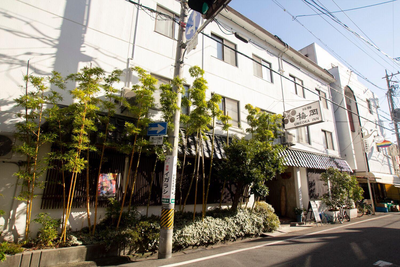 ファミリー旅館 梅岡◆楽天トラベル