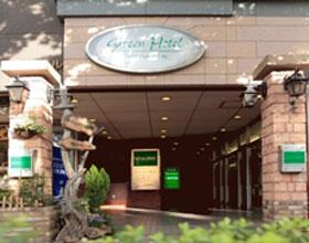 グリーンホテル福島館◆楽天トラベル