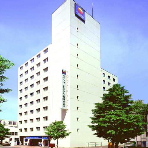 コンフォート ホテル 札幌南3西9◆楽天トラベル