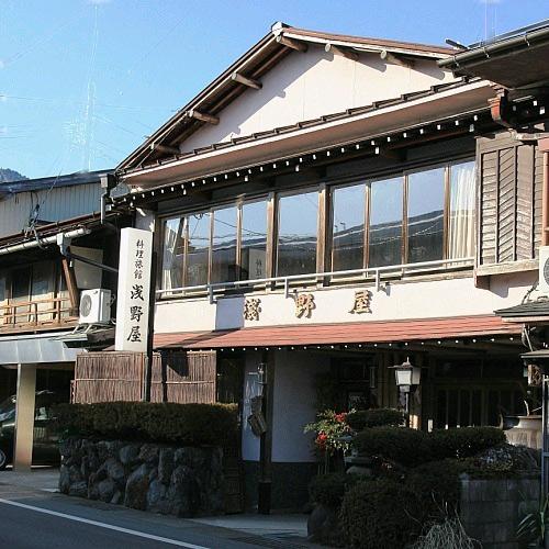 浅野屋 料理旅館◆楽天トラベル