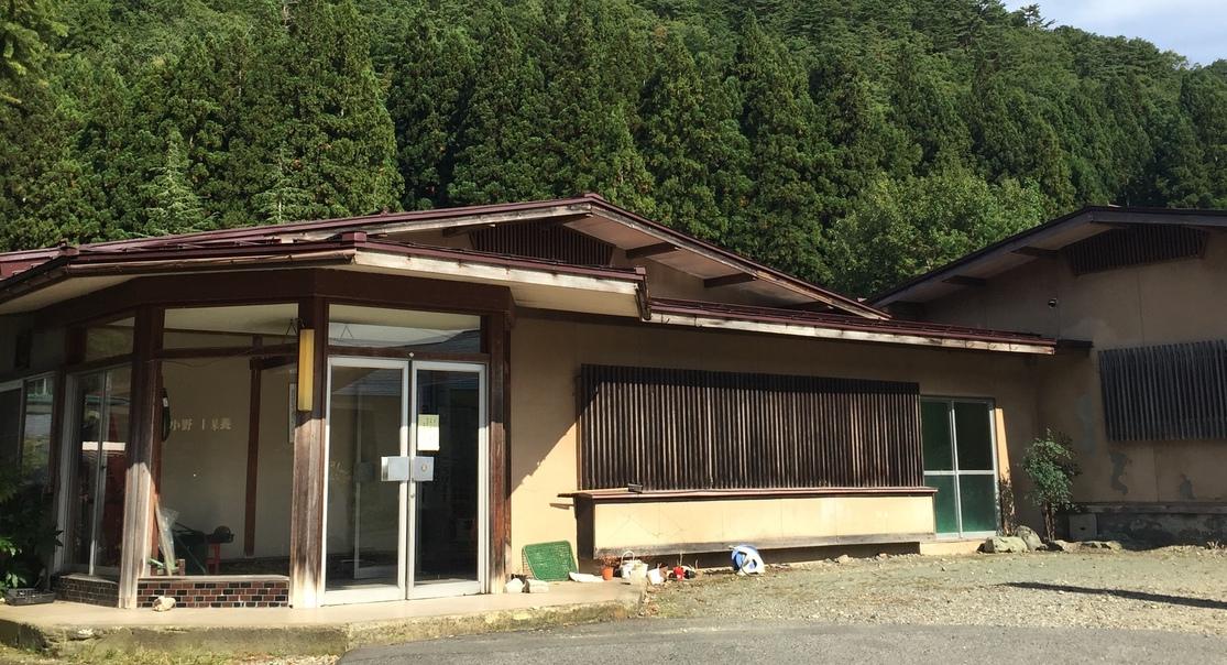小野川 保養センター◆楽天トラベル