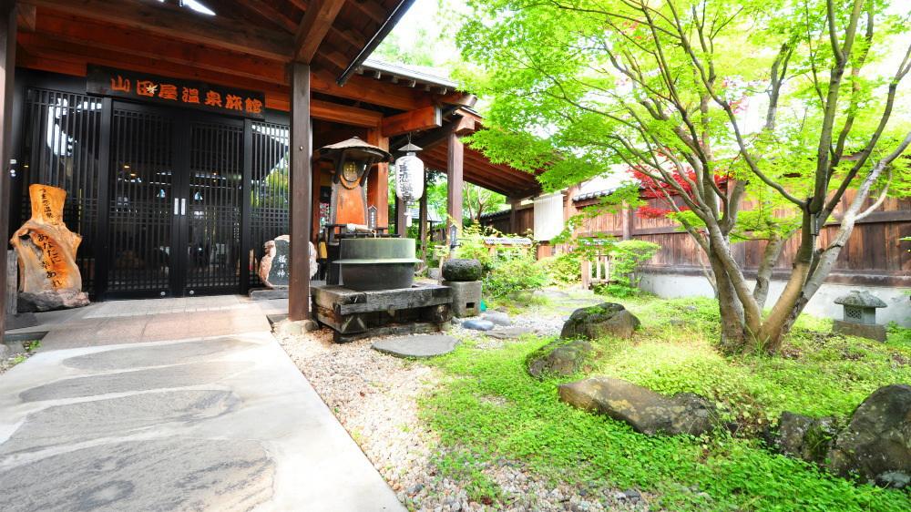 山田屋 温泉旅館◆楽天トラベル